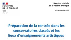 DGCA - Préparation de la rentrée dans les conservatoires classés et les lieux d'enseignements artistiques